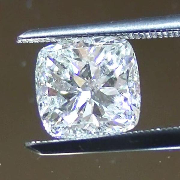 2 Carat Cushion Cut Diamond No Enhancements F Si2